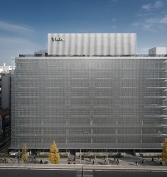 YKK Group's Headquarters Building Honored with ASHRAE Technology Award at World Level